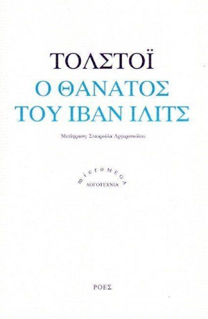 10 βιβλιοπροτάσεις
