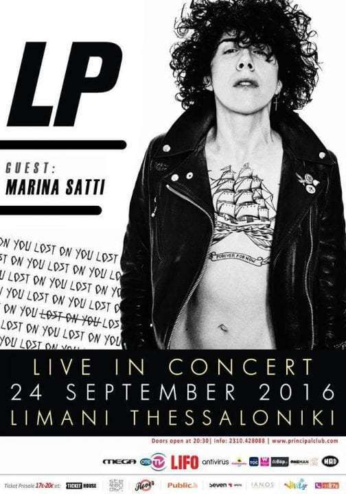 lp flyer