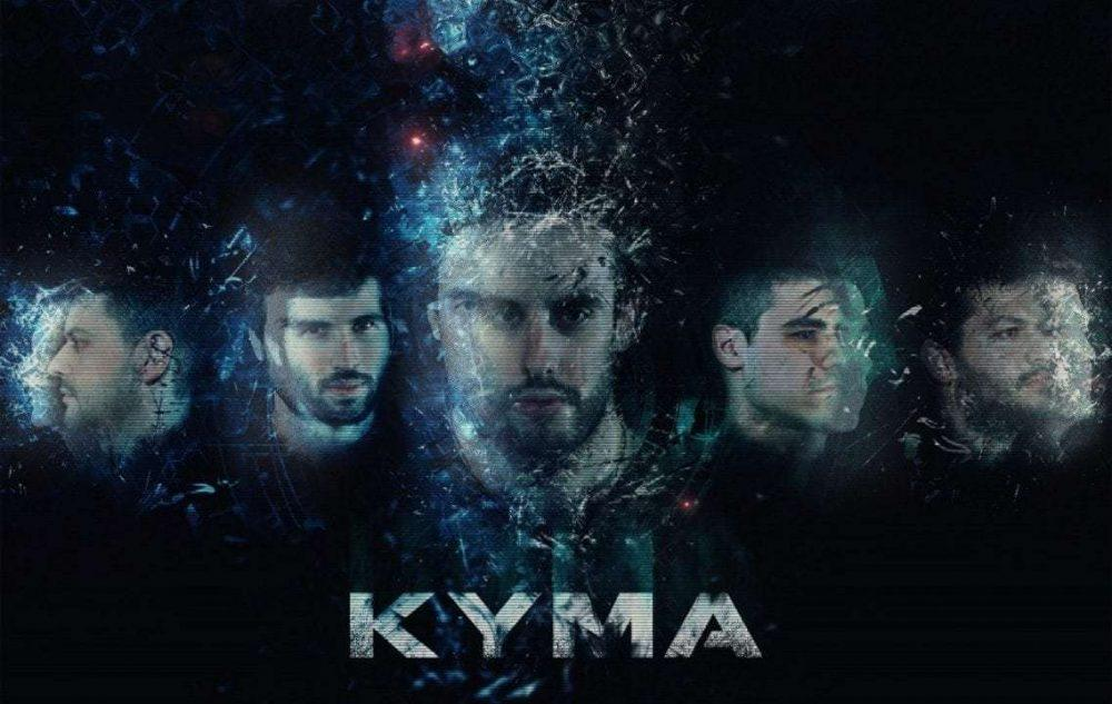 kyma-the-band-cover