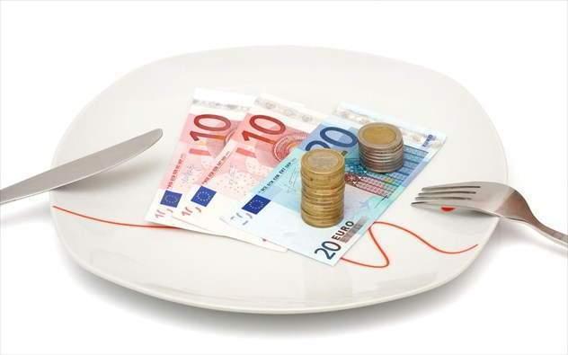 οποκονομία και διατροφή