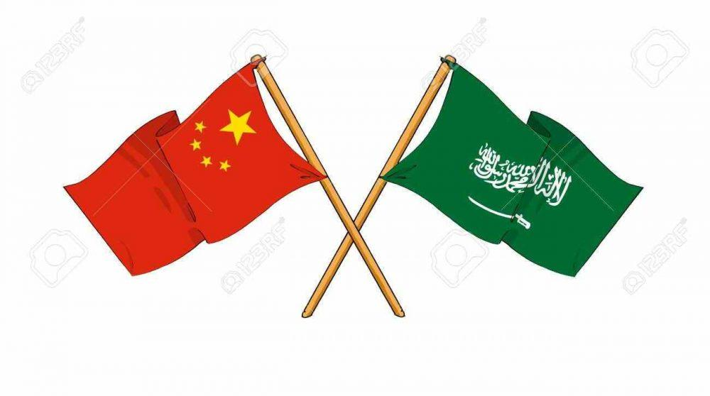 15009734-cartoon-like-drawings-of-flags-showing-friendship-between-china-and-saudi-arabia-stock-photo