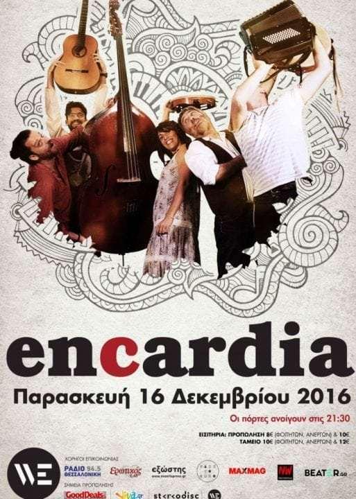 encardia_poster