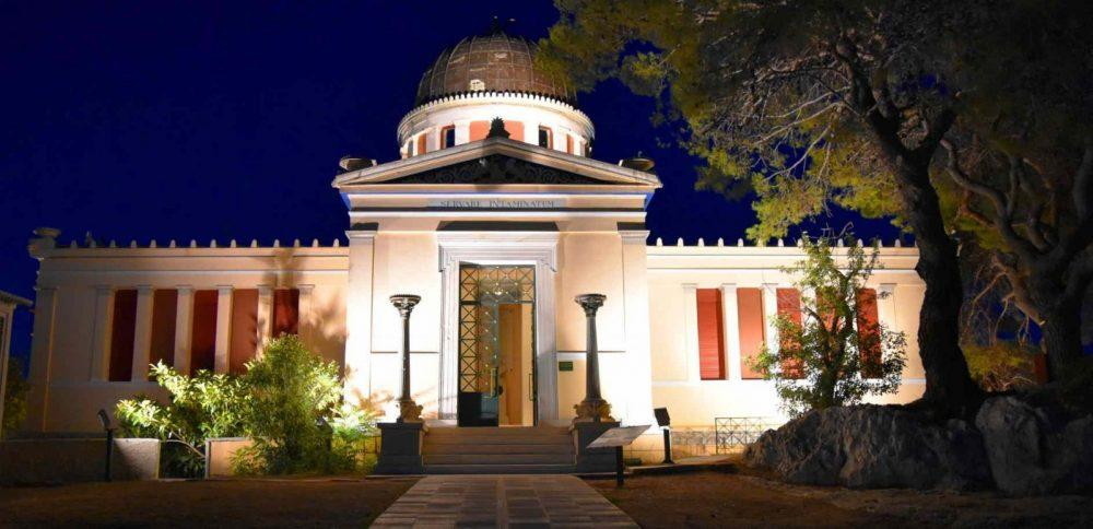 national-observatory-athens-why-athens-city-guide-1