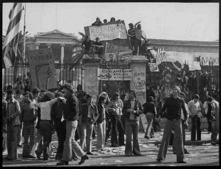 polytexneio-1973