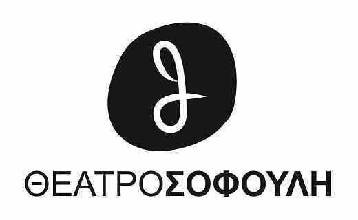 sofouli-logo