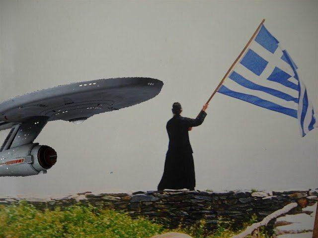 Ελληνική Διαστημική Εταιρεία