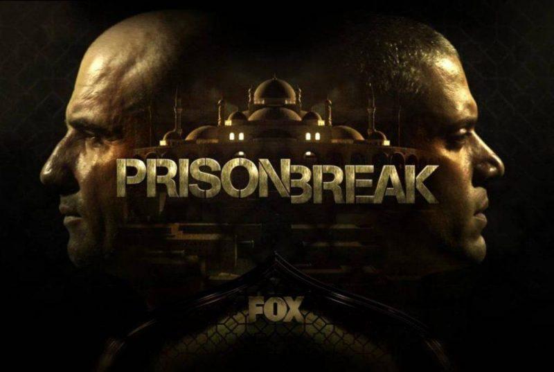 Prison Break - Cover - MaxMagTv
