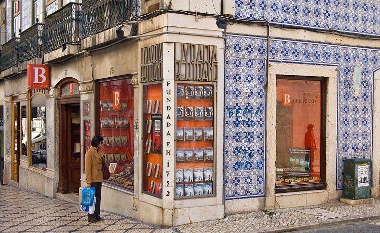παλαιότερο βιβλιοπωλείο