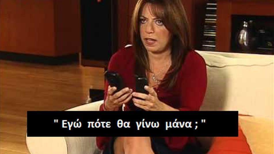 Μαμάδες της Ελληνικής TV -Cover-MaxMagTv