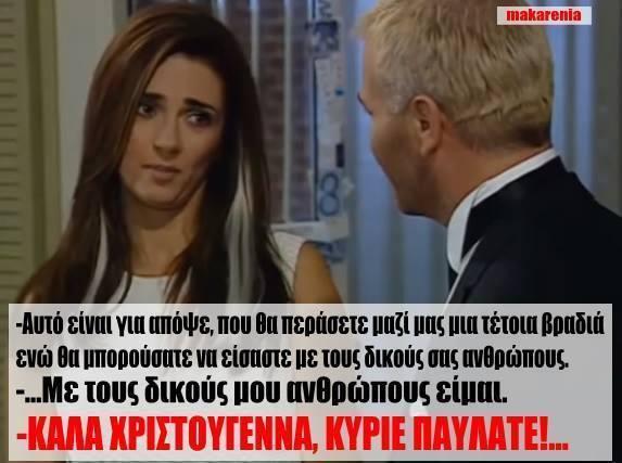 Eortastiko stavlon- MaxMagTv