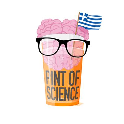 Pint of Science : Μία επίσημη γιορτή της επιστήμης