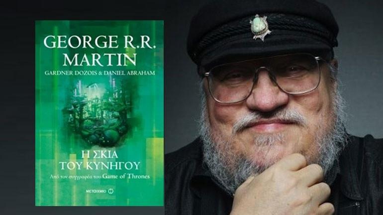 Άγγελος Κυπριανός - προτάσεις βιβλίων