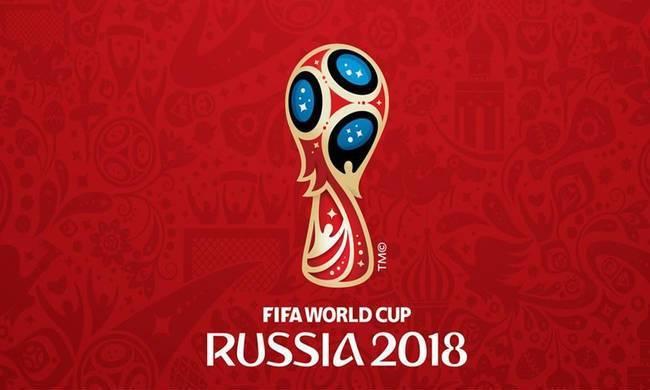 παγκόσμιο κύπελλο