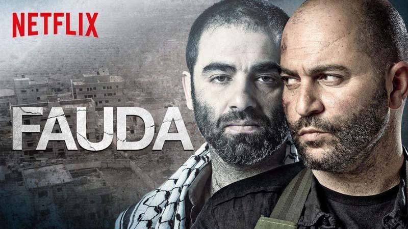 Σειρες Netflix - Fauda