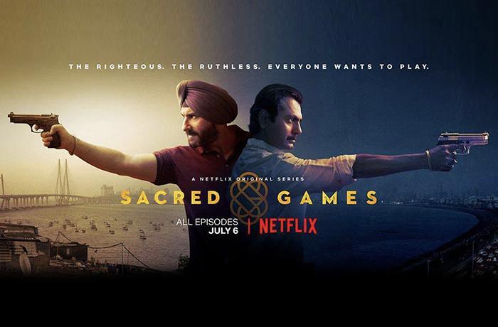 Σειρές Netflix - Sacred Games