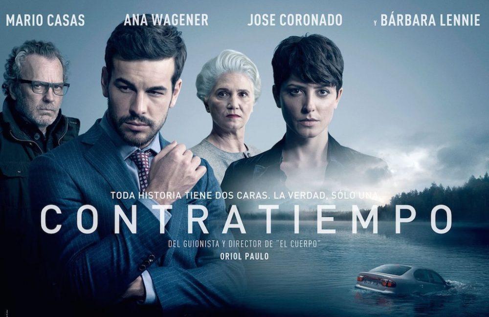 Ισπανικές Ταινίες - Contratiempo