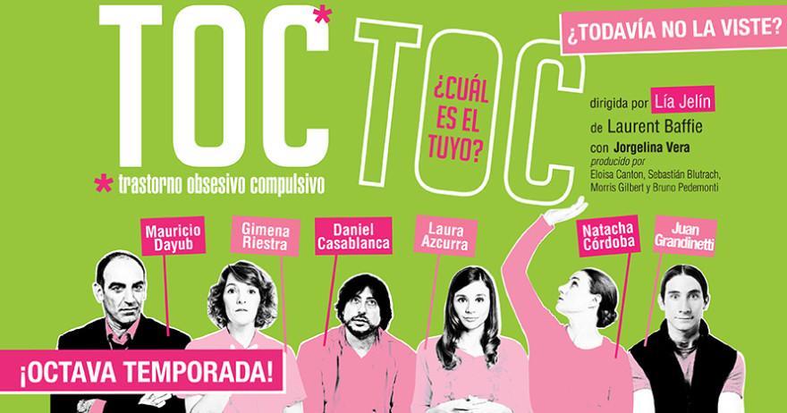 Ισπανικές Ταινίες - Toc Toc
