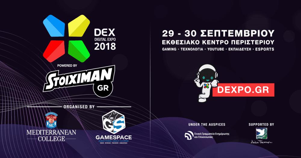 Digital Expo 2018
