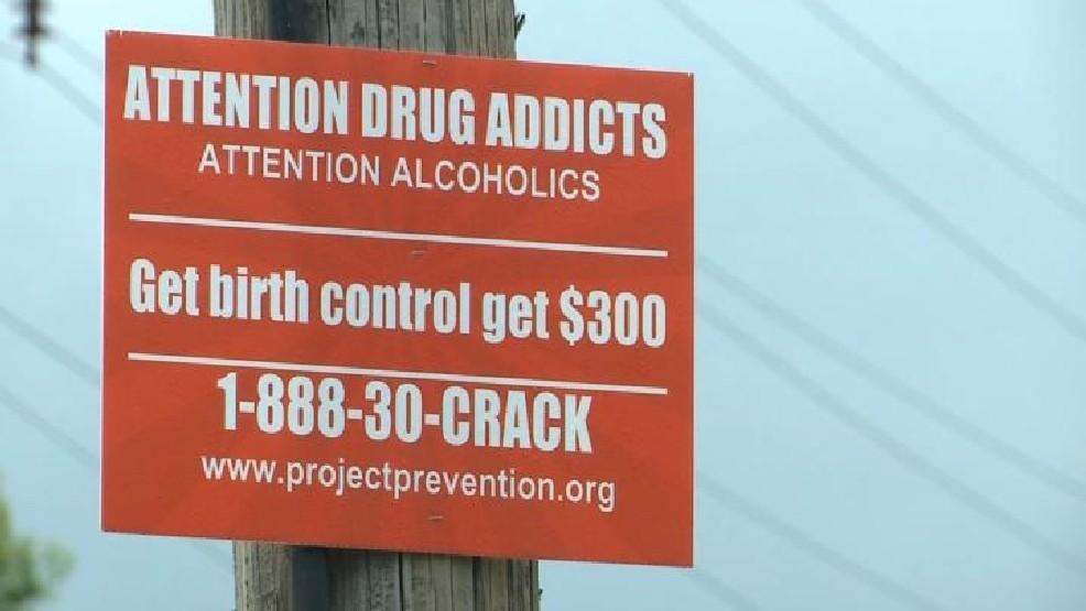Πρόγραμμα Πρόληψης