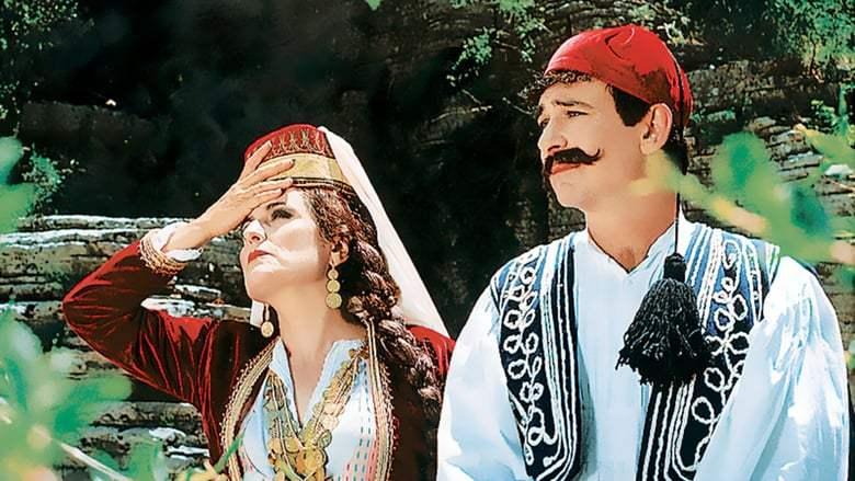 Ελληνικές Ταινίες - Το Κλάμα Βγήκε από τον Παράδεισο