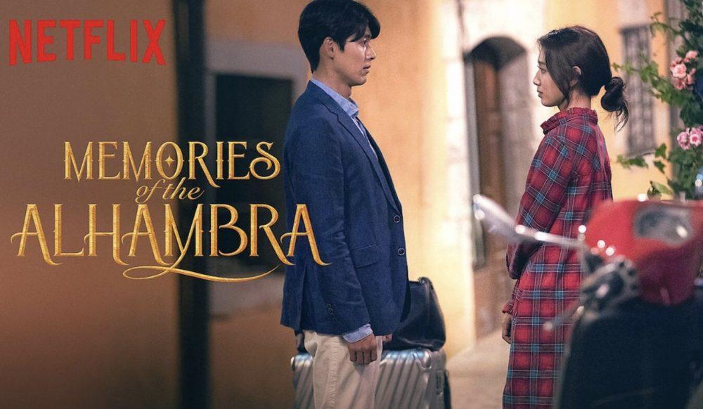 memories-of-alhambra_Cover_MaxMagTv