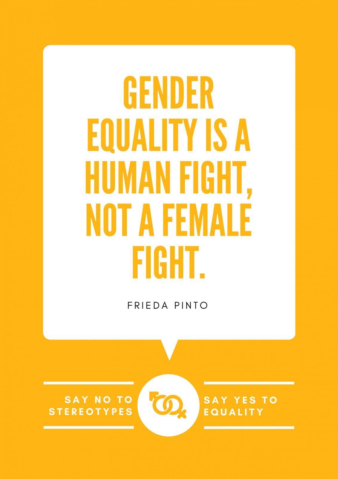 ανισότητα φύλων