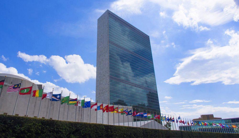 Διάσκεψη του Ο.Η.Ε.