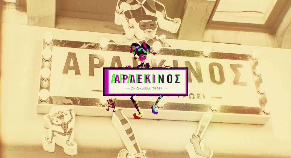 Οι καλύτερες κρέπες της Θεσσαλονίκης