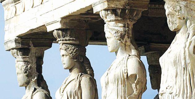 αρχαίων ελληνικών