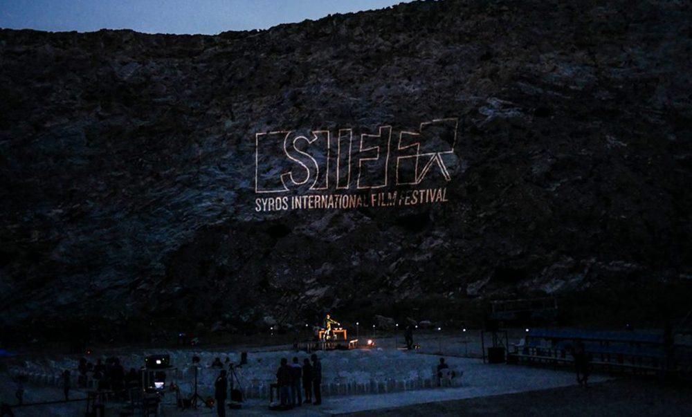 7ο Διεθνές Φεστιβάλ Κινηματογράφου Σύρου