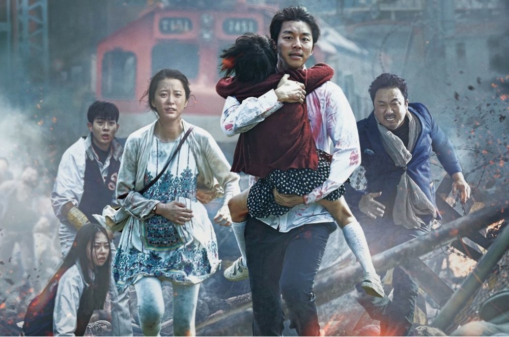 Ταινίες με Zombie - Train to Busan