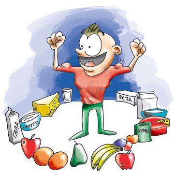 Η σωστή διατροφή μεγαλώνει γερά παιδιά
