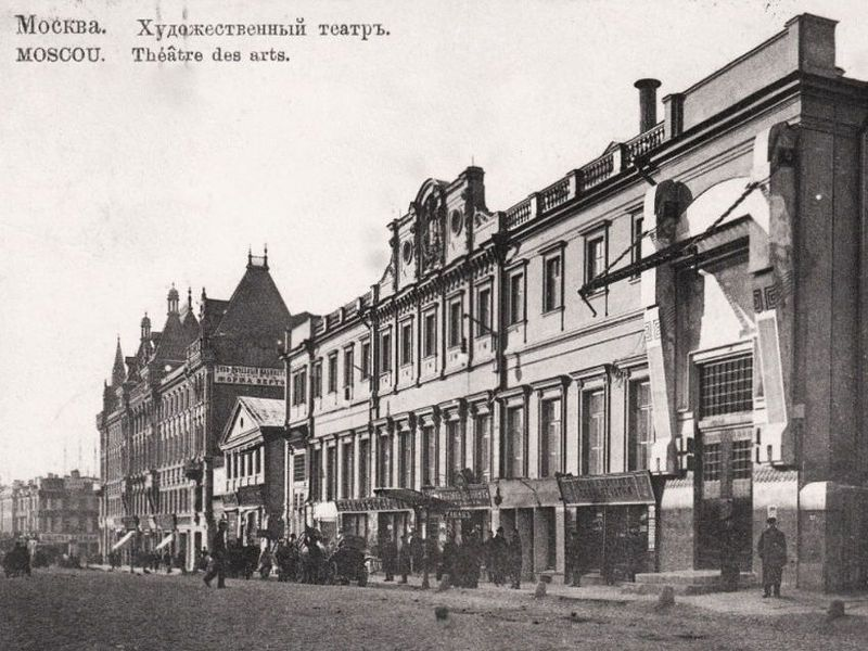 Θέατρο Τέχνης Μόσχας