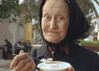 Ελληνίδας γιαγιάς