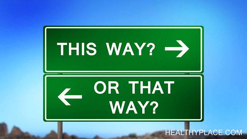 αποφάσεις