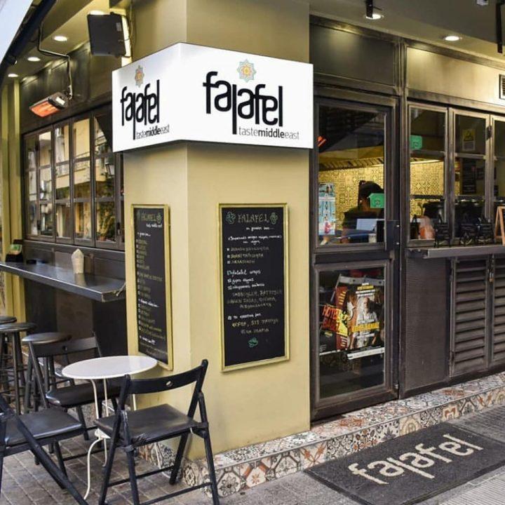 Vegeterian fast food επιλογές στη Θεσσαλονίκη