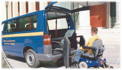 Μονάδα Προσβασιμότητας για Φοιτητές με Αναπηρία