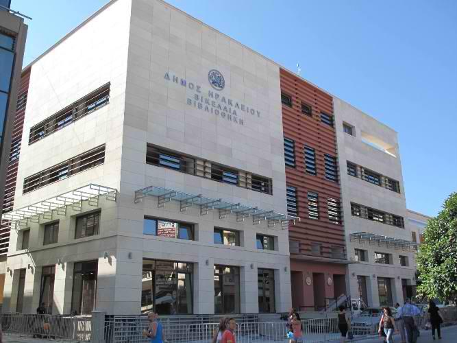 Βικελαία Δημοτική Βιβλιοθήκη