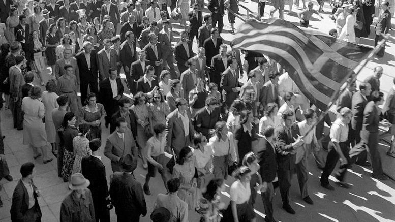 Η Απελευθέρωση της Αθήνας από τους Γερμανούς