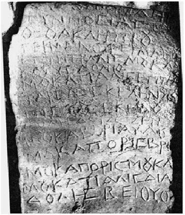 αρχαίες γλώσσες
