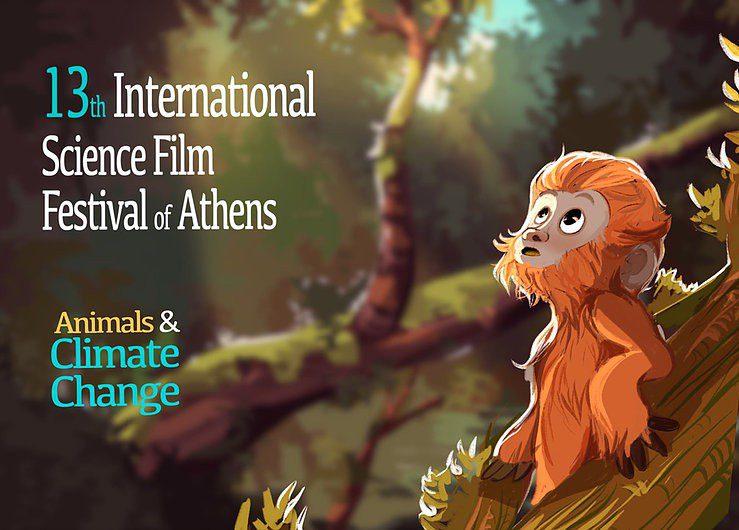 Ζώα και Κλιματική Αλλαγή