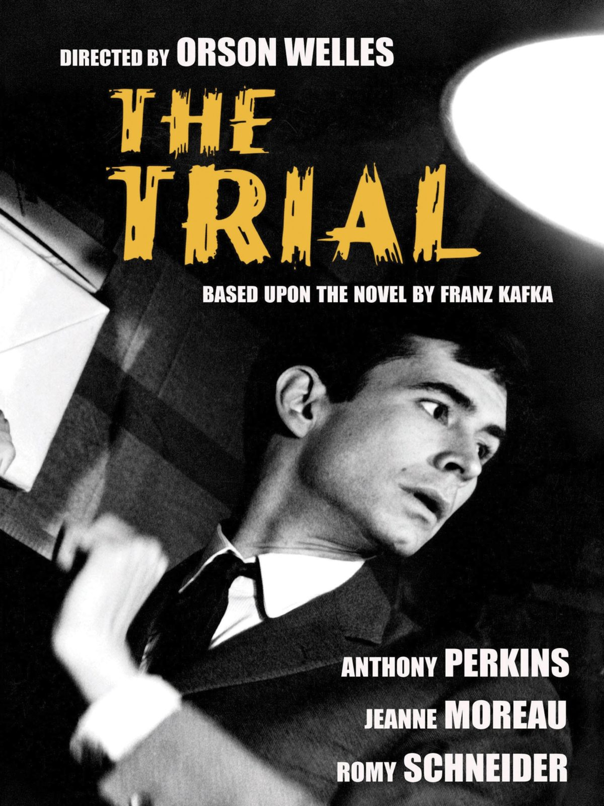 Η δίκη