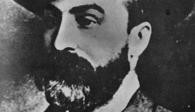 Γεώργιος Βιζυηνός
