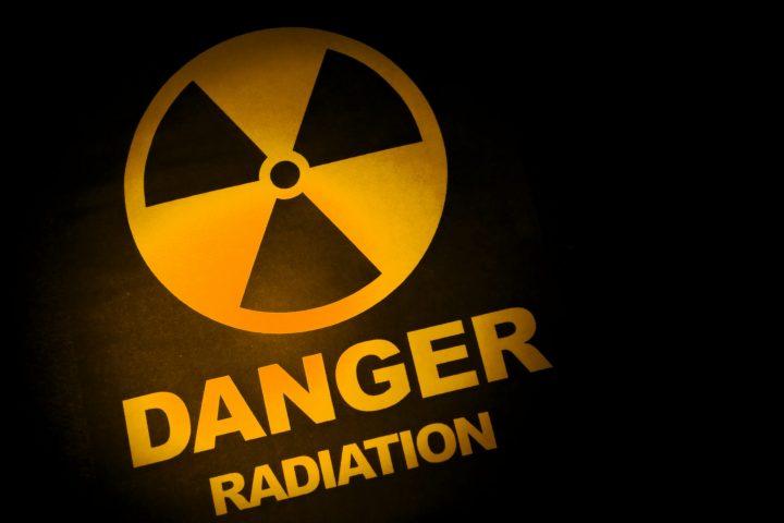 ακτινοβολία