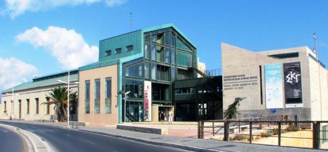 Ηράκλειο-Μουσείο Φυσικής Ιστορίας
