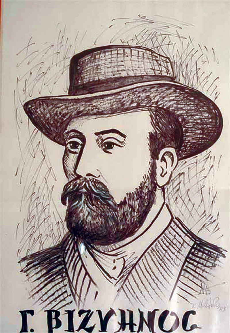 Βιζυηνός Γεώργιος
