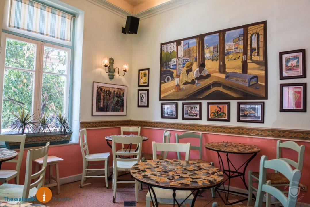 Καλύτερα εστιατόρια θεσσαλονίκης - Habanera