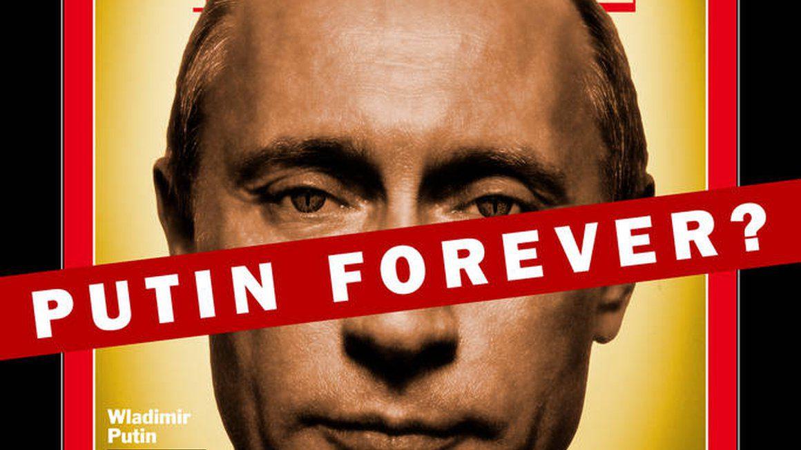 Πούτιν για πάντα;