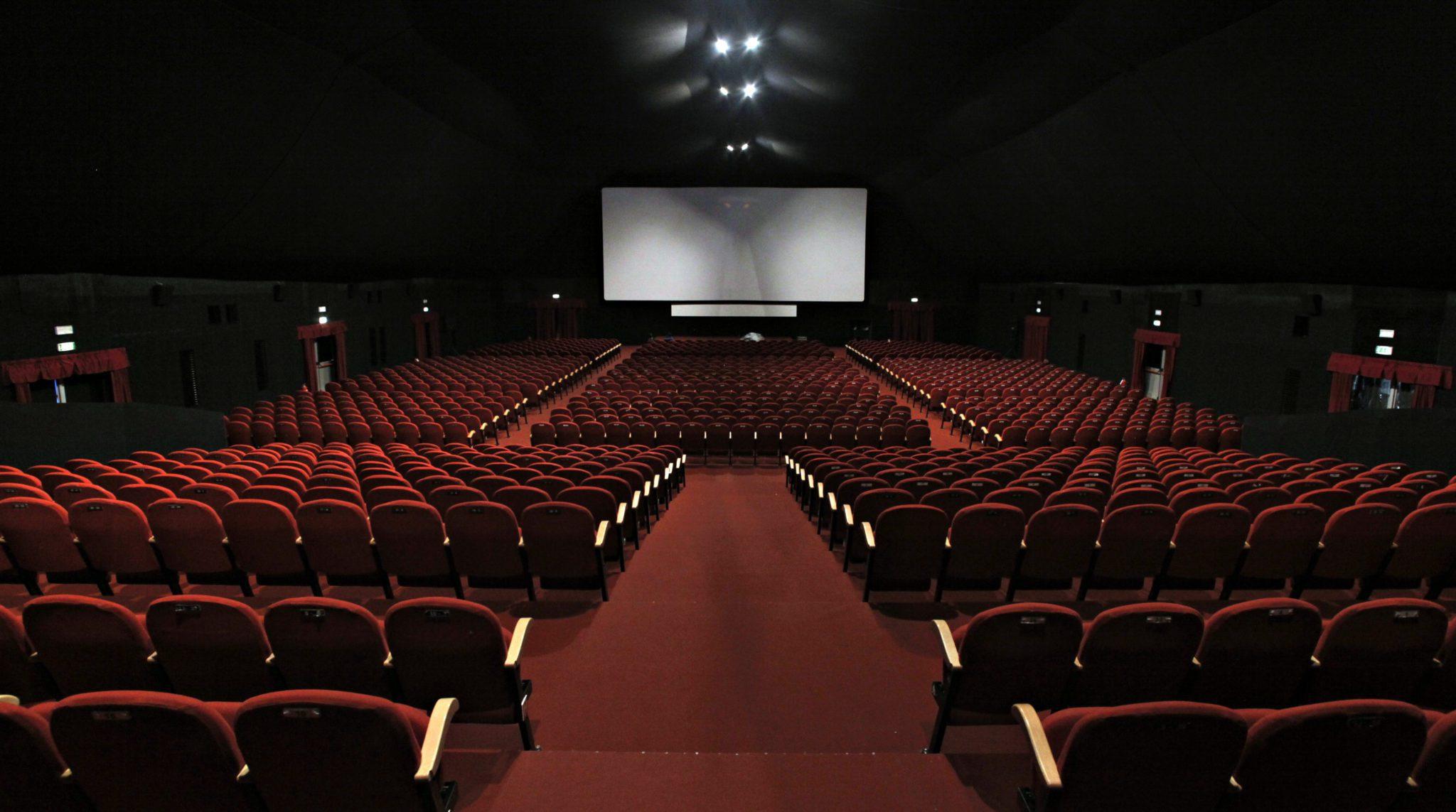 σινεμά