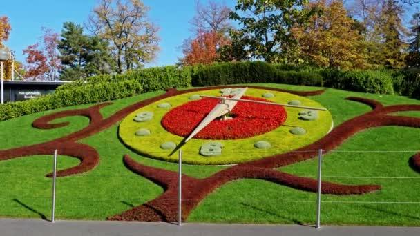 Αγγλικός κήπος Γενεύη